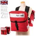 実物 新品 イギリス ROYAL MAILバッグ ホワイトリフレクター 2個セット