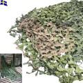 実物 新品 スウェーデン軍 カモフラージュネット 2.5mX2.5m