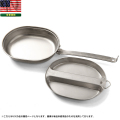 ☆20%OFFセール☆実物 米軍 MESS KIT PAN USED