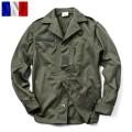 実物 新品 フランス軍 F-2 ジャケット スナップポケット無し