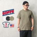 【即日出荷対応】SOFFE ソフィー 181004 JAPAN LIMITED 3COLOR PACK Tシャツ MADE IN USA ミリタリーファッション【T】
