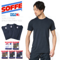 ☆20%OFFセール☆SOFFE ソフィー 682M 米軍使用 100%コットン 3PACK Tシャツ MADE IN USA