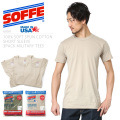 ☆20%OFFセール☆SOFFE ソフィー 685M 米軍使用 ソフトスパンコットン 3PACK Tシャツ MADE IN USA