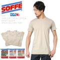 ★今なら18%OFF割引★【即日出荷対応】SOFFE ソフィー 685M 米軍使用 ソフトスパンコットン 3PACK Tシャツ MADE IN USA