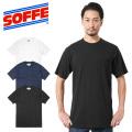 SOFFE ソフィー TS-197 半袖 クルーネック ポケットTシャツ ミリタリーファッション 服