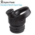【ポイント2倍】HydroFlask ハイドロフラスク 5089001 スタンダードマウス スポーツキャップ【Sx】
