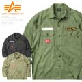 ALPHA アルファ TS5090 長袖 パッチド ユーティリティーシャツ ミリタリーファッション