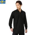 ☆まとめ割☆実物 スウェーデン軍 M-55プルオーバーシャツ 後染めブラック