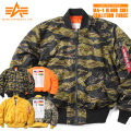 ☆ただいま15%割引中☆【即日出荷対応】ALPHA アルファ TA0147 MA-1フライトジャケット BLOOD CHIT COALITION FORCE ミリタリージャケット