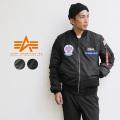 ★今だけ20%OFF割引★【即日出荷対応】ALPHA アルファ TA0196 AIR CREW JAPAN FIT MA-1 ジャケット フライトジャケット ミリタリーファッション