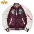 ★即日出荷対応商品★ALPHA アルファ TA0617-231 MA-1 SOUVENIR ジャケット SHINTO MAROON/CAMEL