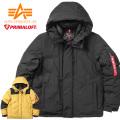 【即日出荷対応】ALPHA アルファ TA0645 AVALANCHEパーカ PRIMALOFT(プリマロフト) 中綿ジャケット ミリタリーファッション
