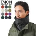 【即日出荷対応】TAION タイオン TAION-203 MOUNTAIN LINE ダウン ネックウォーマー【Sx】