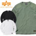 ☆15%OFFセール☆ALPHA アルファ TC1243 L/S COMMANDO ワッフル Tシャツ