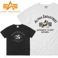 ☆まとめ割☆【ネコポス便対応】【即日出荷対応】ALPHA アルファ TC1266 S/S MR.ALPHA Tシャツ A-MARK