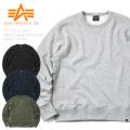ALPHA アルファ TC1314 スウェット クルーネックシャツ SOLID COLOR
