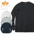 ☆まとめ割引対象☆ALPHA アルファ TC1321 L/S ワッフル 長袖 クルーネック Tシャツ