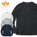☆クリアランスセール☆【即日出荷対応】ALPHA アルファ TC1322 L/S ワッフル 長袖 ヘンリーネック Tシャツ
