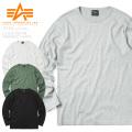 ALPHA アルファ TC1324 L/S テレコリブ 長袖 クルーネック Tシャツ