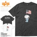 【ネコポス便対応】ALPHA アルファ TC1355 クルーネック 半袖 プリントTシャツ PEANUTS US FLAG スヌーピー