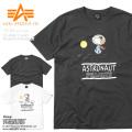 【ネコポス便対応】ALPHA アルファ TC1355 クルーネック 半袖 プリントTシャツ PEANUTS ASTRONAUT スヌーピー