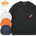 【即日出荷対応】ALPHA アルファ TC1403 L/S クルーネック ポケット 長袖 Tシャツ REMOVE ミリタリーファッション