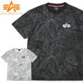 ☆今だけ22%OFF割引中☆【即日出荷対応】ALPHA アルファ TC1416 S/S クルーネック Tシャツ TOPOGRAPH ミリタリーファッション
