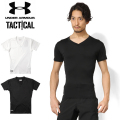 UNDER ARMOUR TACTICAL アンダーアーマー タクティカル HEAT GEAR COMPRESSION V-Neck S/S Tシャツ 1216010