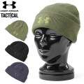 ☆15%OFFセール☆UNDER ARMOUR TACTICAL アンダーアーマー タクティカル 1219736 TACTICAL STEALTH BEANIE ニットキャップ