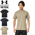 UNDER ARMOUR TACTICAL アンダーアーマー タクティカル Charged コットン S/S Tシャツ 1234237