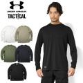 ☆ただいま15%割引中☆【即日出荷対応】UNDER ARMOUR TACTICAL アンダーアーマー タクティカル UA TECH Tactical ロングスリーブTシャツ 1248196