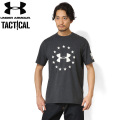 UNDER ARMOUR TACTICAL アンダーアーマー タクティカル Freedom コットン S/S Tシャツ 1268759