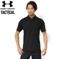 ☆15%OFFセール☆UNDER ARMOUR TACTICAL アンダーアーマー タクティカル Performance ポロシャツ 1279759