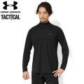 UNDER ARMOUR TACTICAL アンダーアーマー タクティカル UA TECH 1/4 Zip ロングスリーブTシャツ 1285765