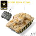 ☆只今10%割引中☆【即日出荷対応】米軍オフィシャルライセンス RCタンク DESERT STOME RC TANK