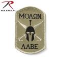 【ネコポス便対応】ROTHCO ロスコ 72198 MOLON LABE パッチ