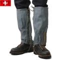 実物 新品 スイス軍 キャンバス ゲイター(レギンス)●