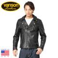 ☆即日出荷対応商品☆VANSON バンソン C2 ダブルライダースジャケット 日本別注モデル
