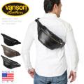 ★即日出荷対応商品★VANSON バンソン 9SBB レザーファニーパック