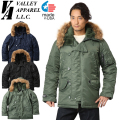 ☆20%OFFセール☆★即日出荷対応商品★Valley Apparel バレイアパレル MADE IN USA N-3B フライトジャケット