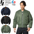 Valley Apparel バレイアパレル MADE IN USA MA-1 フライトジャケット