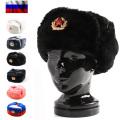 ☆今だけ20%OFF☆新品 ロシア軍実物製造工場製 兵用防寒帽(ウシャンカ)