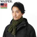 WAIPER.inc ウールマフラー 【Sx】