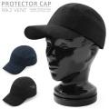 ☆大決算20%割引中☆PROTECTOR CAP プロテクターキャップ Mk2 VENT