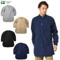 ☆ただいま20%OFF割引中☆新品 スウェーデン軍 グランパシャツ 後染め加工