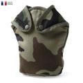 【即日出荷対応】実物 新品 フランス軍 キャンティーンカバー ミリタリー 軍放出品