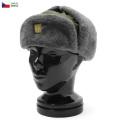 ☆まとめ割☆実物 新品 チェコ軍 ウィンターボアハット バッジ付き ミリタリー 帽子