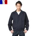 ☆まとめ割☆実物 新品 フランス軍ショートウィンドジャケット ネイビー