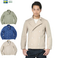 ☆まとめ割☆実物 新品 スウェーデン軍 コックジャケット 後染め ミリタリージャケット