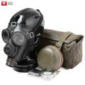 ■実物 新品 スイス軍 SM-74 ガスマスク